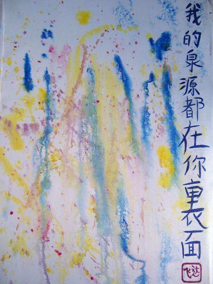 Calligraphy daytona art classes