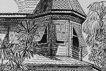 Conch House (thumbnail)